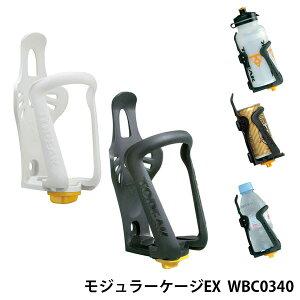 【お買い物マラソン】自転車 ボトルケージ ボトルゲージ 自転車 ボトル ペットボトル ホルダー TOPEAK(トピーク) ボトルケージ モジュラーゲージEX Modula Cage EX WBC0340
