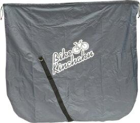 【お買い物マラソン】折り畳み自転車・ミニベロ用 キャリーバッグ キンチャク式 巾着 簡単 自転車 持ち運び 自転車 カバー 輪行袋 収納バッグ チャリバッグ BAR02500