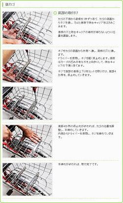 【送料無料】自転車後ろカゴリアバスケット折りたたみ収納後カゴワンタッチ折りたたみ後ろカゴうしろ用折り畳みバスケットSOT-R700【RCP】