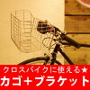 """自行车和山地自行车筐""""易于安装,超级方便! 当您不使用可拆卸! 在手柄安装和没有前面的载体! 机顶盒 220 车 + SW QRB 支架"""