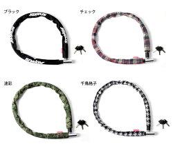 【送料無料】自転車鍵ワイヤーロック肩掛けショルダーカギosso(オッソ)Snaker(スネーカー)オリジナルワイヤー錠太径直径18mmの鉄製ワイヤー【RCP】