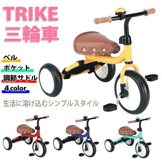 三轮车 (三轮车) 是一个简单的设计,在一辆三轮车上咪咪简单 Tricyele 三轮车 (0226) ♪ m & m [D]