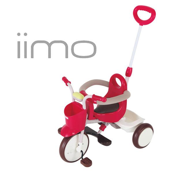 【送料無料】【同梱不可】子供用 乗り物 iimo(イーモ)TRICYCKE#01 レッド子供用三輪車『子供の為に考えられた最高級の三輪車。シンプルでいて高級感のあるデザイン。』カジキリ機構・押棒・折り畳みステップ・坂道ストッパー(1004)[D]【RCP】