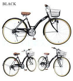 26インチ自転車シティサイクル自転車26インチシティサイクルカゴライトカギ付自転車カゴ付新生活自転車6段変速おしゃれギア付T-CCB266-43【RCP】【自転車大】