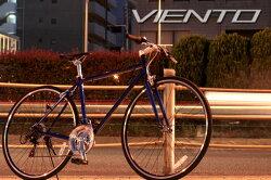 【自転車単品】自転車クロスバイク700c軽量クロスバイク700C18段変速ギアシマノ18段変速メタリック自転車CPメッキクリアコーティングクロスバイク自転車26インチと27インチの中間メンズレディースMCR7018-53-【RCP】