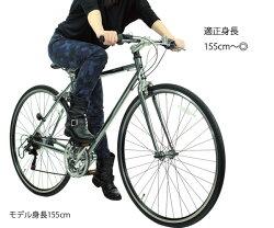 【カギ+ライトSET】自転車クロスバイク700c軽量クロスバイク700C18段変速ギアシマノ18段変速クロスバイク白黒ホワイトブラックシンプル自転車クロスバイク自転車26インチと27インチの中間メンズレディースMCR7018-53-【RCP】