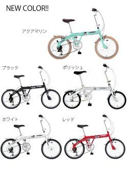 【送料無料】自転車折りたたみ20インチアルミフレーム超軽量軽量折り畳み自転車自転車折りたたみ自転車軽量アルミフレームシマノ6段変速ギアカリブーライトカリブーライトcariboulightS-TECH(サカモトテクノ)[B]【RCP】
