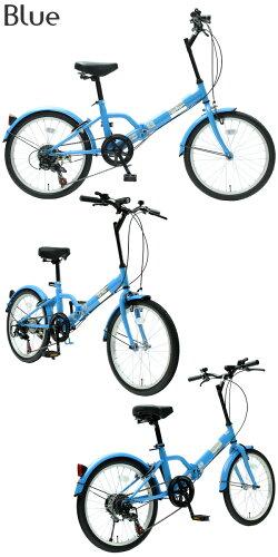 【送料無料】2016年新商品折りたたみ自転車20インチ自転車6段変速LEDライト後輪錠4色TOPONEトップワンCFL206-69【RCP】