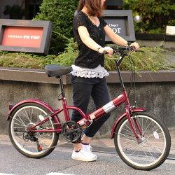 【送料無料】折りたたみ自転車20インチ自転車6段変速LEDライト後輪錠4色TOPONEトップワンCFL206-69【RCP】