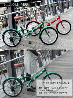 大人気折りたたみ自転車20インチ自転車シマノ6段変速人気のデザインTOPONEトップワンおりたたみじてんしゃ折畳み自転車折畳自転車折り畳み自転車20インチパイプキャリアFL206-M33【RCP】【自転車小】