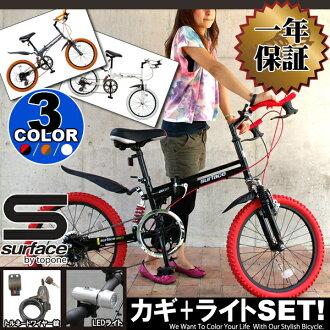 折疊自行車20英寸折疊式的自行車Shimano 7段變速前後避震器鬥牛犬方向盤小徑車20英寸折疊自行車surface超輕量IBX207BH-17TOPONE折疊自行車20英寸