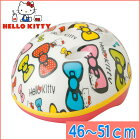【子供用ヘルメット】【M&M】SG対応ヘルメットハローキティ(リボン)HelloKitty子供用ヘルメット(0487)【キャラクターヘルメット】【エムアンドエム】【安全防具】【キティちゃん】【ピンク】