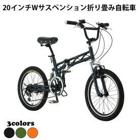 【送料無料】SALAMANDER(サラマンダー)アルミ20インチ折りたたみ自転車【20-6FDS-FSB】【シマノ6段変速ギア・Wサスペンション・アルミフレーム・つや消しフレーム】S-TECH(サカモトテクノ)【RCP】