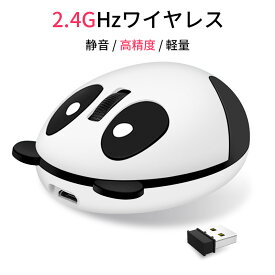 ワイヤレスマウス 充電式 光学式 USB コンパクト 3ボタン 超静音 小型 軽量 マウス 無線 パソコン おしゃれ かわいい PC 周辺機器