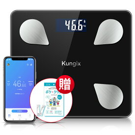 体重計 スマホ連動 体組成計 体脂肪計 高精度 体重/体脂肪率/水分率/骨量/基礎代謝量/内臓脂肪レベル/BMIなど測定 Bluetooth対応 ダイエット 体重管理 肥満予防 iOS/Androidアプリで健康管理 電池付き スマートスケール