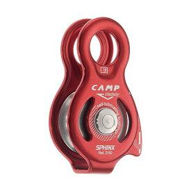 カンプ CAMP Sphinx 5215200