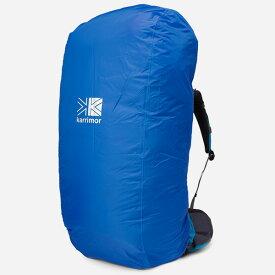 カリマー sac mac raincover/s 70-95L用レインカバー K.ブルー 500447-4400