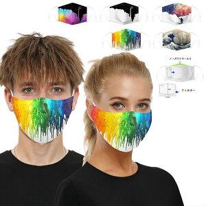 ハロウィン マスク 大人用 洗えるマスク 男女兼用 布マスク フィルター 繰り返し利用可能 動物柄 星 虹 プリント レディース メンズ キッズ 子供用 通気性いい 飛沫対策 コスプレ イベント