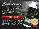 ピカピカレイン専用カーシャンプー ピカピカレイン施行後のお手入れに最適[TOP-SHAMP]