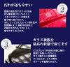 "Nanopicapicarain < 超级滑水""喷雾、 擦拭干净瓶子容易的维护 ! 保养剂、 平滑水、 picapicarain、 玻璃镀膜、 洗车、 玻璃涂料 [顶部-KMAINTE]"