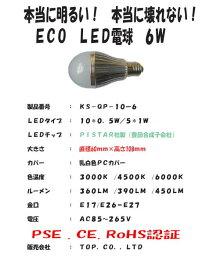 豊田合成(エピスタ)LED電球 6W 電球 E17/E26 60w相当