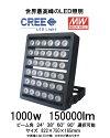 世界最高峰CRRELEDチップMWドライバー搭載LED投光器1000WIP65防水150000Lm