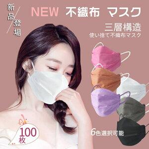 【スーパーセール限定激安値!】 柳葉型マスク 韓国 マスク 100枚セット 柳葉型 マスク3D立体加 3層立体構造 10ずつ包装 高密度フィルター 使い捨てマスク おしゃれ不織布マスク マスク正規品