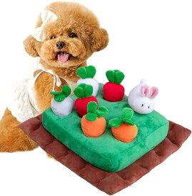 「セール限定価格」ランキング入賞 可愛いノーズワーク にんじん イチゴ 犬 ペットおもちゃ ペット用品 知育玩具 ぬいぐるみ 大根 おやつ隠し 訓練毛布 ペット 犬 分離不安 ストレス解消 集中力向上 嗅覚訓練 運動不足 食いすぎる対策 噛む いちご パイナップル ウサギ