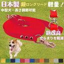 中型犬 超ロングリード20m (長さ調節が可能) トップワン 犬 広場で遊べます! しつけ教室 愛犬訓練用