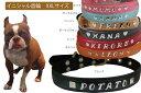 TOPWAN イニシャルスタッズ首輪 XXLサイズ 名前入り首輪 オーダーメイド 首輪 革首輪 大型犬 名前入り 名入り 名前 名前入 皮 革 …