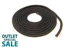 【アウトレット】ポリエステル ブラックラインロープ 径20mm x 長さ15m