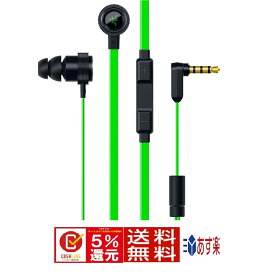 Razer Hammerhead Pro V2 マイク付きゲーミングイヤホン 【日本正規代理店保証品】 RZ04-01730100-R3A1