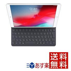 【土日もあす楽】 Apple Smart Keyboard 10.2インチ iPad 10.5インチ iPad Air 10.5インチiPad Pro用 日本語 JIS/MPTL2J/A アップル アイパッドエアー アイパッドプロ スマートキーボード キーボード ケース スタンド 純正 正規品