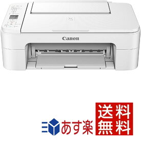 【在庫あり 即納】 Canon プリンター A4インクジェット複合機 PIXUS TS3130S ホワイト Wi-Fi対応 インク 複合機 インクジェット キャノン
