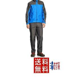 【送料無料】ミズノ アウトドアベルグテックEXストームセイバーV レインスーツ A2JG4A01 メンズ カッパ 雨具 上下セット レインウェア ハイキング 登山 レジャー カッパ MIZUNO