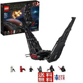 【送料無料】レゴ(LEGO) スター・ウォーズ カイロ・レンのパーソナルシャトル(TM) 75256 レゴブロック スターウォーズ プラモデル ブロック プレゼント