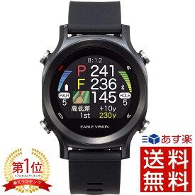 【あす楽 即納】 アサヒゴルフ EAGLE VISION watch ACE EV-933 BK EV-933 イーグルビジョン ゴルフ 時計 高性能GPS搭載距離測定器 GPS 朝日ゴルフ