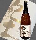 【平和酒造】紀土 純米酒1800ml (日本酒/和歌山/きっど/KID)