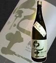 【平和酒造】紀土 純米大吟醸 精米歩合四十五 1800ml (和歌山県/きっど/KID/キッド)