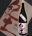 【平和酒造】紀土 純米大吟醸 1800ml(日本酒/和歌山/KID/きっど)