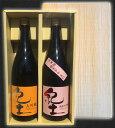 【平和酒造】紀土 純米大吟醸・大吟醸セット 1800ml(敬老の日/日本酒/きっど/包装箱付)