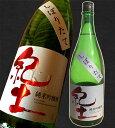 【平和酒造】紀土 純米吟醸 しぼりたて 1800ml(日本酒/和歌山/きっど/KID/生酒/限定酒)