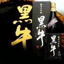 【名手酒造】黒牛 純米大吟醸酒 瓶燗急冷 1800ml【包装箱入り商品】