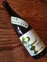 【平和酒造】紀土 純米大吟醸 精米歩合四十五 720ml