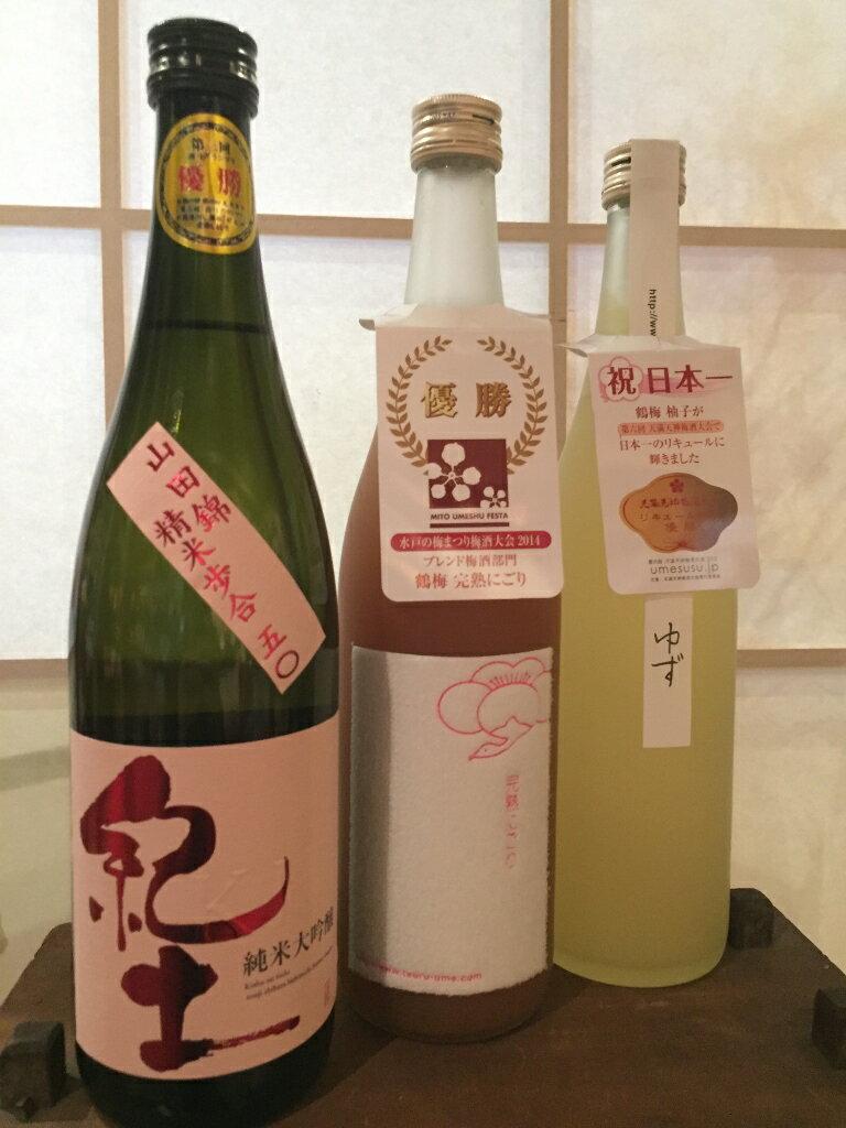 【平和酒造】平和酒造ギフトセット『梅』