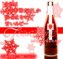 【平和酒造】鶴梅 苺 1800ml