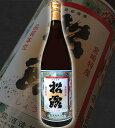 【松露酒造】 松露 1800ml (芋焼酎/宮崎県/しょうろ)