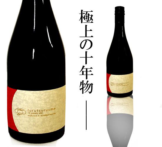 【平和酒造】 古鶴梅 10 years old 720ml