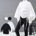 変形デザイン トップス レディース パフスリーブ モード系 スリットシャツ カジュアルシャツ 黒 白 ワントーン 無地 個性的 レディース ブラウス ミドル丈 丸襟 ゴシック デザイントップス シャツスリット かわいい
