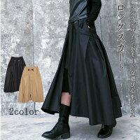 リングデザインロングスカートアシンメトリーゴシックパンクV系ヴィジュアル系モードパンキッシュブラック黒レディース個性的変形